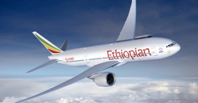 Ethiopian Airlines Sponsorship